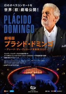 Placido_Domingo_Verona.jpg