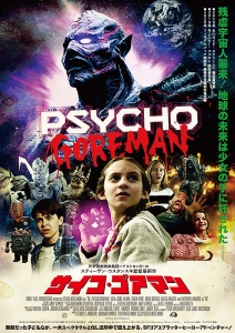 Psycho_Goreman.jpg