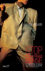 Stop_Making_Sense.jpg