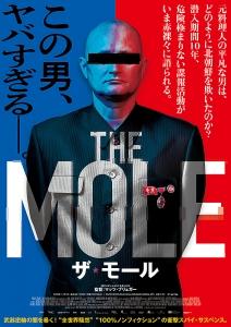 The_Mole.jpg