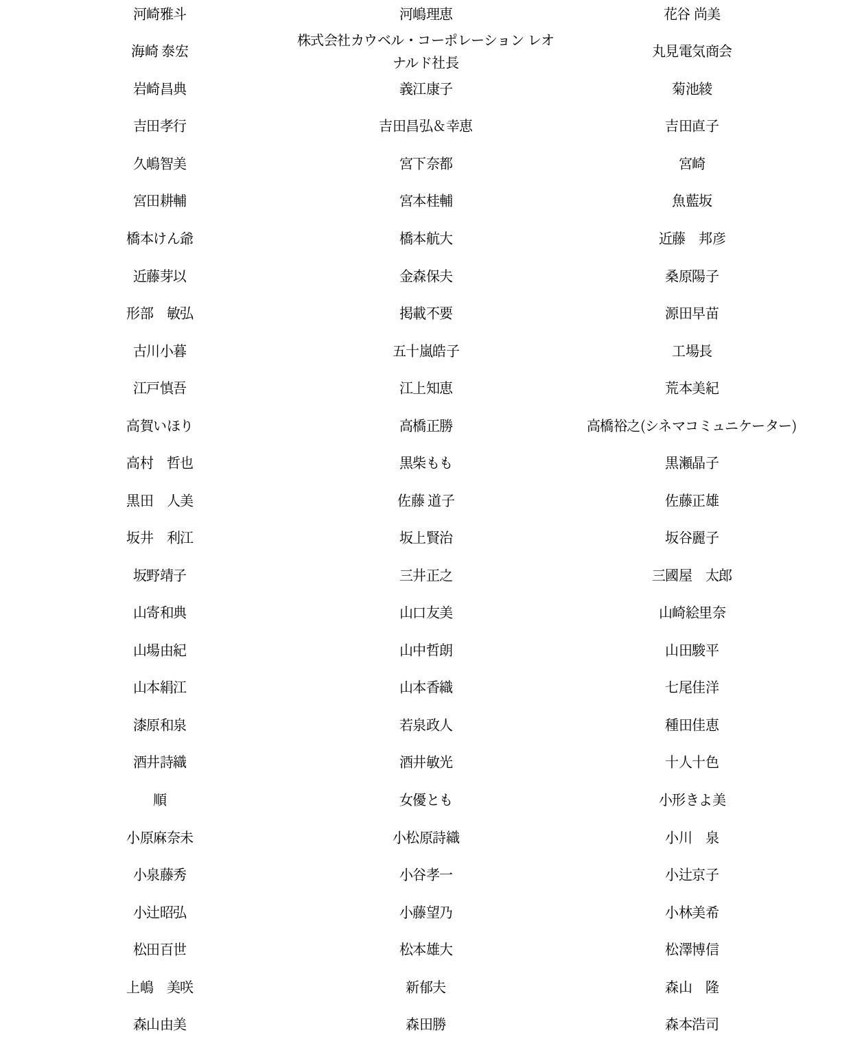 cf-0417-p4.jpg