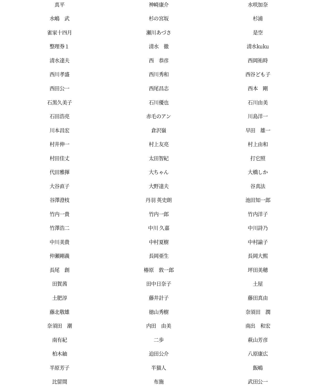 cf-0417-p5.jpg