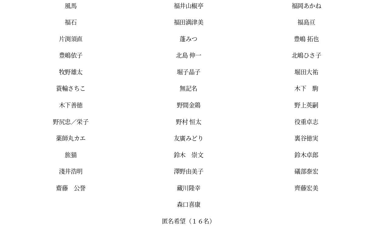 cf-0417-p6.jpg