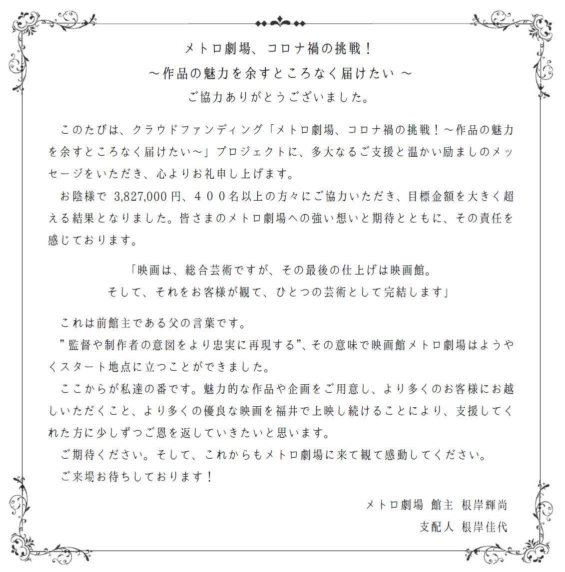 cf_thankyou.jpg