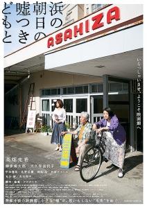 hamano_asahito.jpg