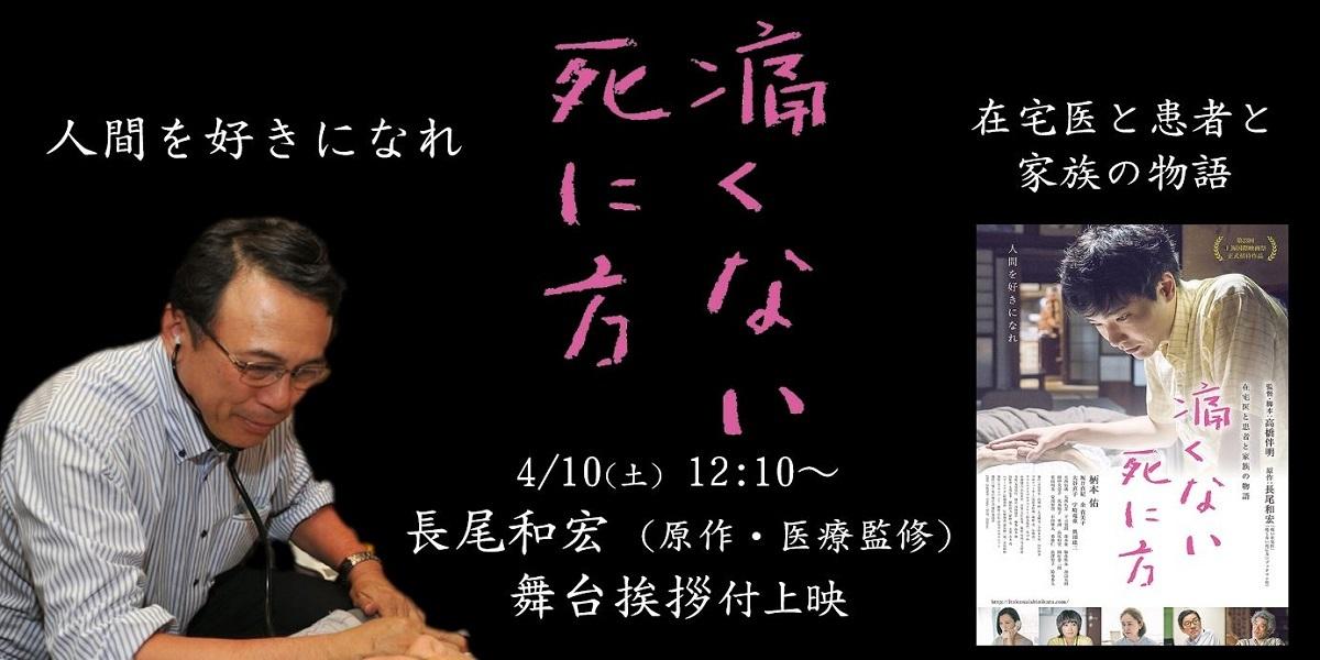 itakunai_ogp.jpg