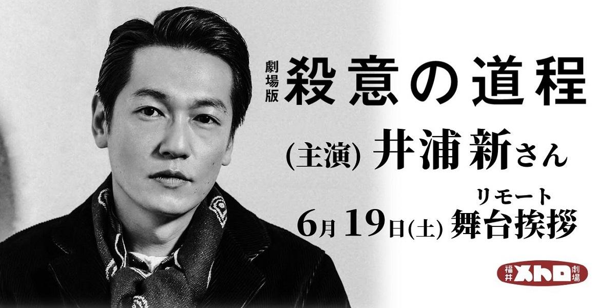 satsui_ogp.jpg