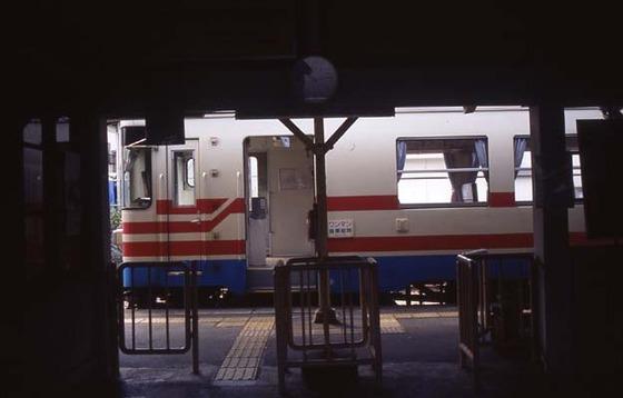 r434 (1)