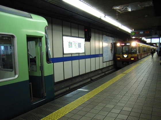 r439-2 (1)