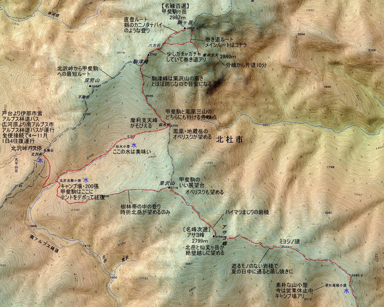 y131-m.jpg