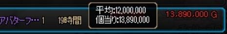 20210408-21