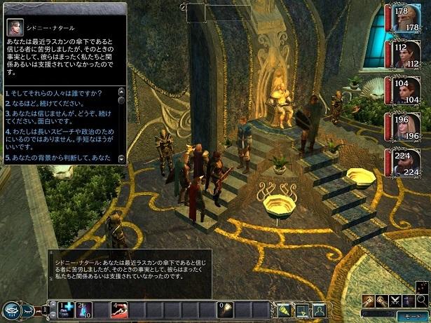 nwn2_main_3.jpg