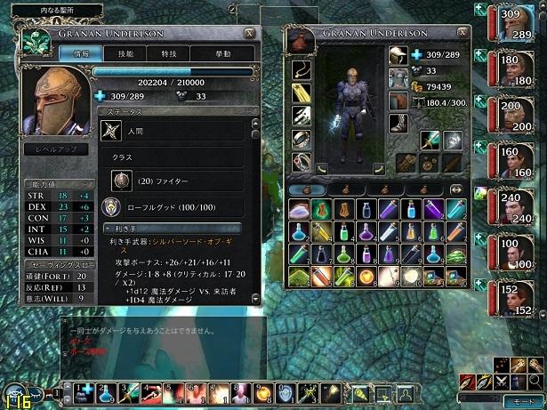 nwn2_main_7.jpg