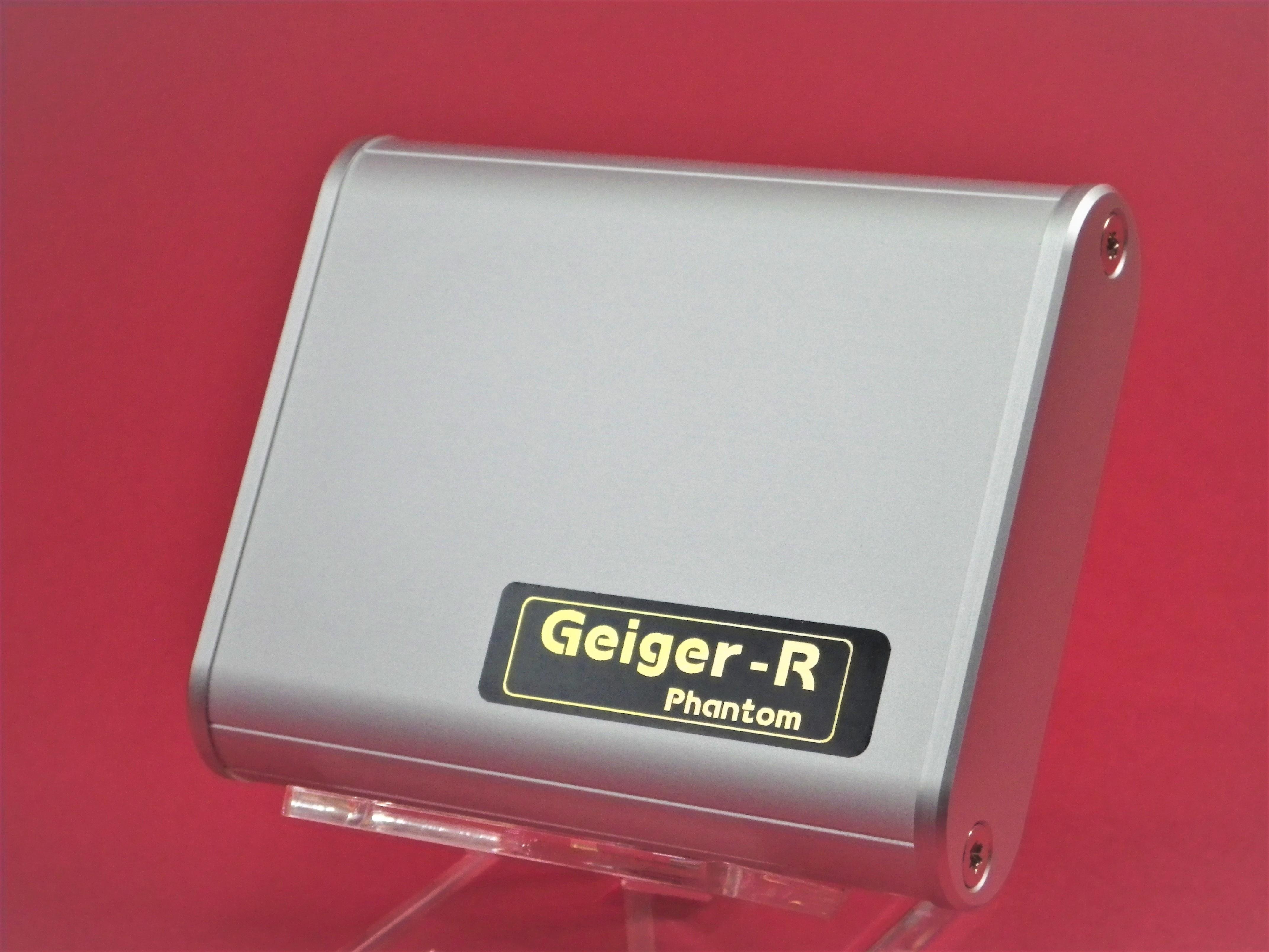 Geiger-R Phantom表