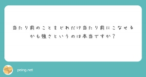 sitsumonbako0038.jpg