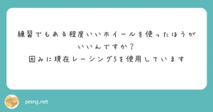 sitsumonbako0046.jpg