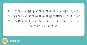 sitsumonbako0048.jpg