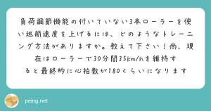 sitsumonbako0065.jpg