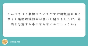 sitsumonbako0417.jpg