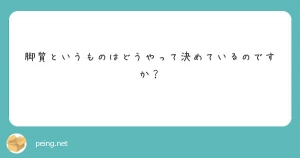 sitsumonbako0433.jpg