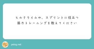 sitsumonbako0438.jpg