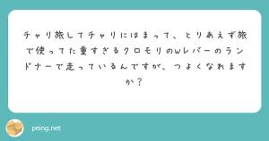 sitsumonbako0446.jpg