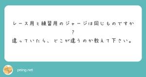 sitsumonbako0448.jpg