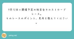 sitsumonbako0461.jpg