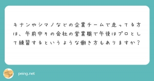 sitsumonbako0464.jpg