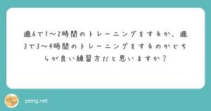 sitsumonbako0465.jpg