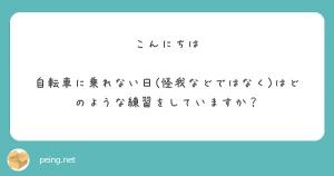sitsumonbako0474.jpg