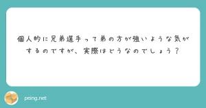 sitsumonbako0480.jpg