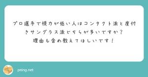 sitsumonbako0484.jpg