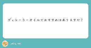 sitsumonbako0494.jpg