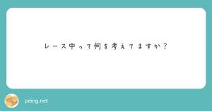 sitsumonnew1596(1).jpg