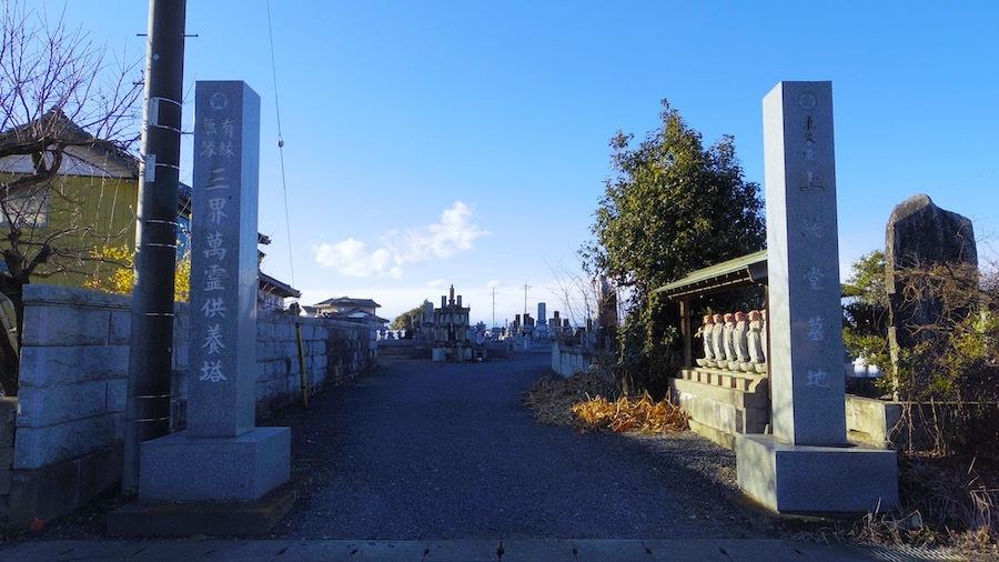おさん塚と星宮神社と上総堂6