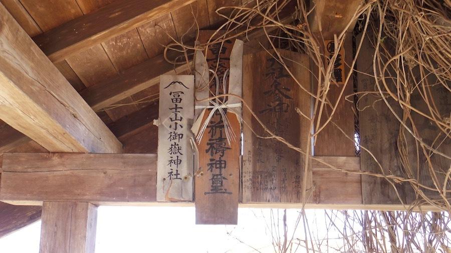 下蒲生1号墳(富士山小御嶽神社)4