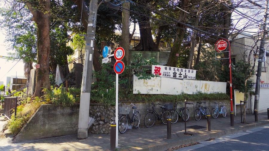 北区「富士塚古墳」4-5