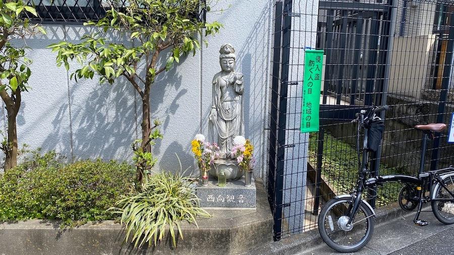 北区 供養塚(九曜塚)12
