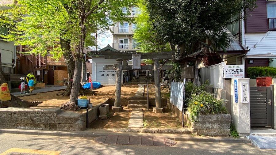 北区 山王塚(日枝神社)1