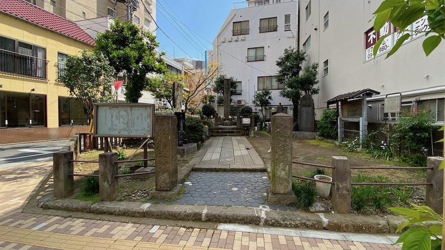 平尾一里塚跡(近藤勇墓所)5