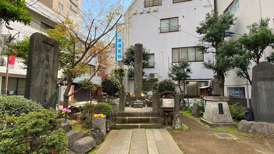 平尾一里塚跡(近藤勇墓所)6
