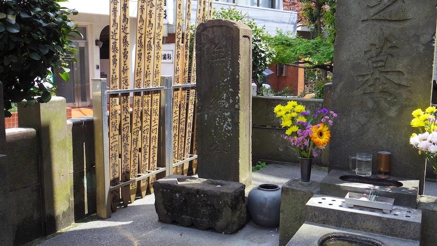 平尾一里塚跡(近藤勇墓所)9