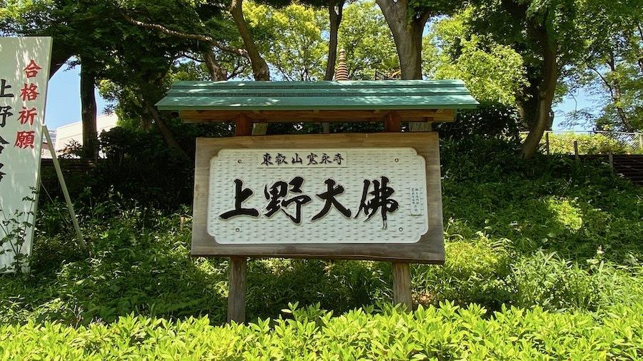 台東区「摺鉢山古墳とその周辺」9