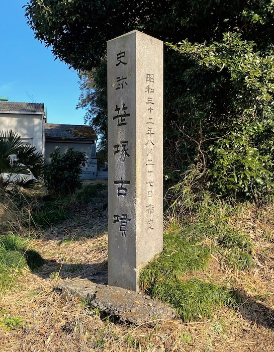 宇都宮市「笹塚古墳」3