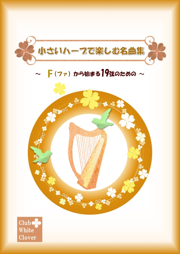 chisai19.jpg