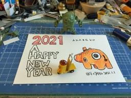 210102_AHNY_card.jpg