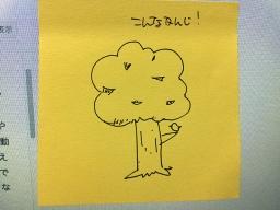 210905_tree_illust.jpg