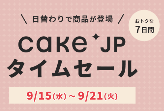 cakejptimesale219.png
