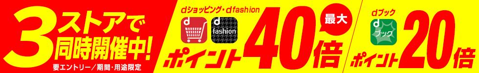 dshoppingbn219dsd_3store_980x150.png